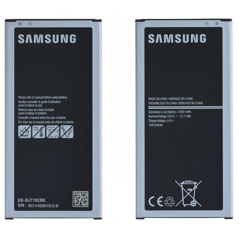 Batterie Samsung EB-BJ710CBE