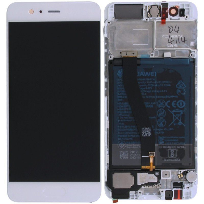 Ecran complet Huawei P10 Blanc