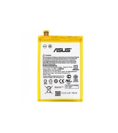 Batterie ASUS ZenFone 2 ZE550ML, ZE551ML