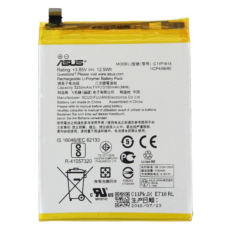 Batterie ASUS ZenFone 4 ZE554KL