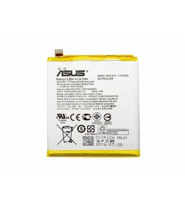 Batterie ASUS ZenFone 4 Selfie ZD553KL