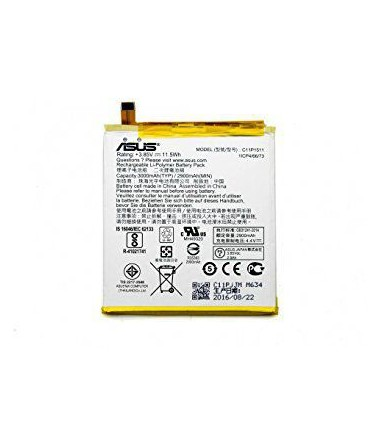 Batterie ASUS ZenFone 4 Selfie Pro ZD552KL