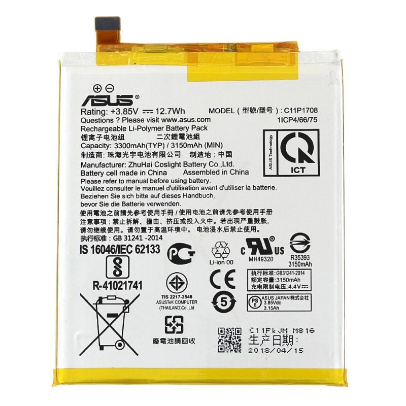 Batterie ASUS ZenFone 5 ZE620KL