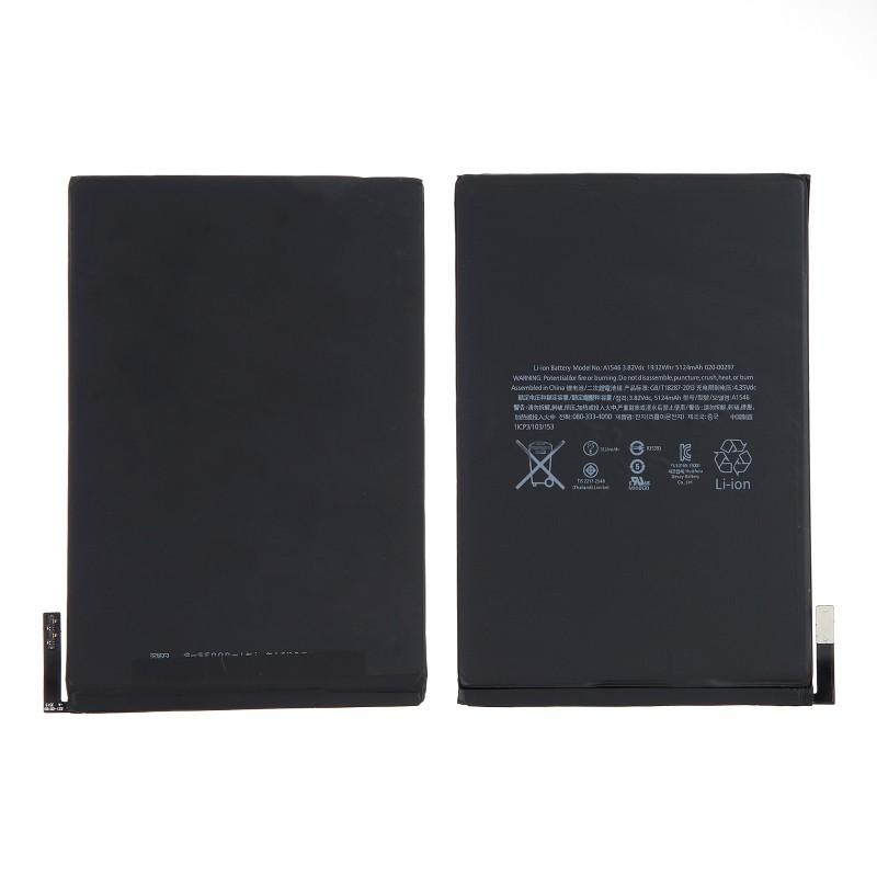 Batterie iPad Mini 4