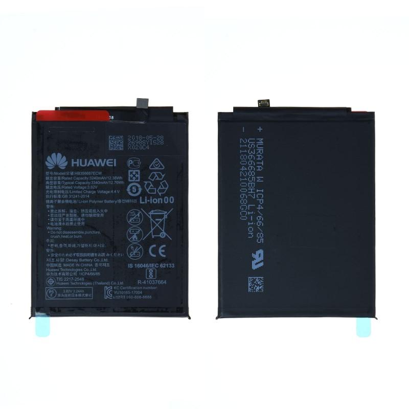 Batterie Huawei P Smart Plus