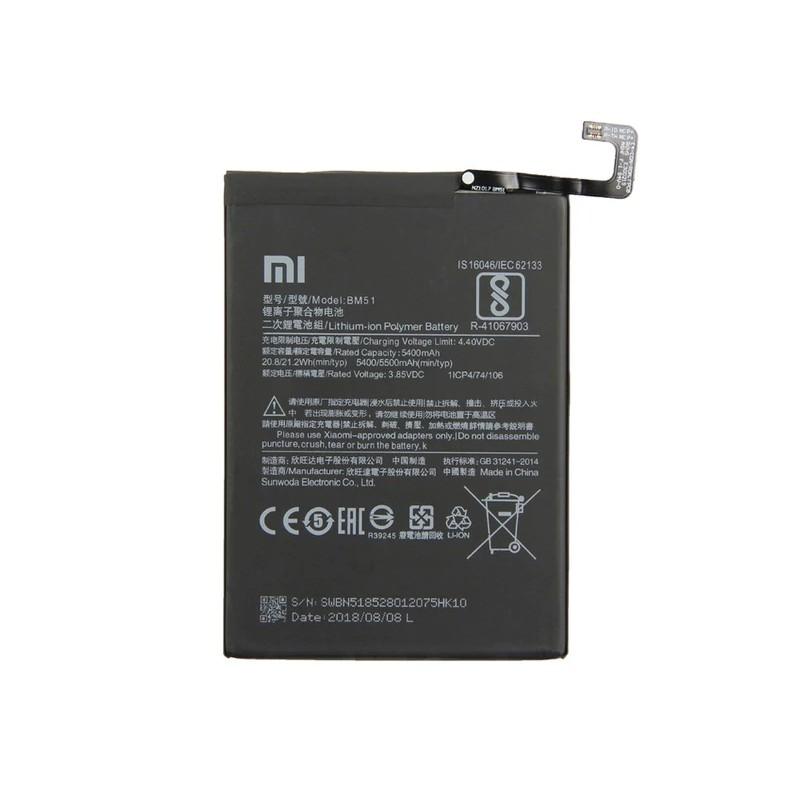 Batterie Xiaomi BM51