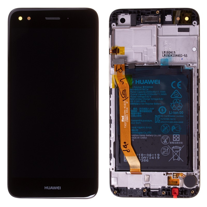 Ecran complet Huawei Y6 Pro 2017 Noir