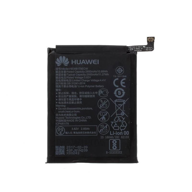 Batterie Huawei Nova 2