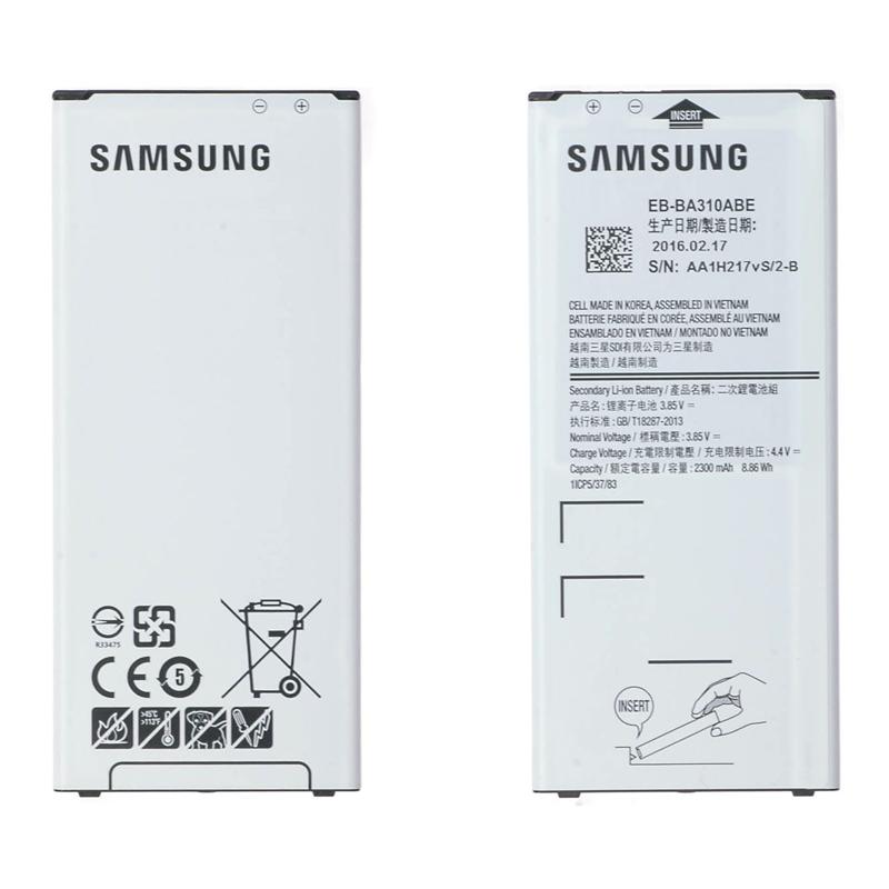 Batterie Samsung EB-BA310ABE