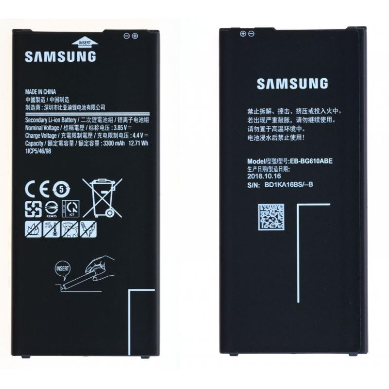 Batterie Samsung EB-BG610ABE