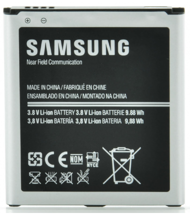 Batterie Samsung EB-B600BE