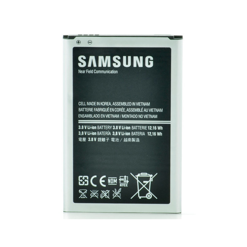 Batterie Samsung EB-B800BE