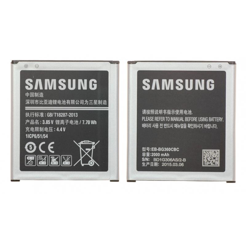 Batterie Samsung EB-BG360BBE
