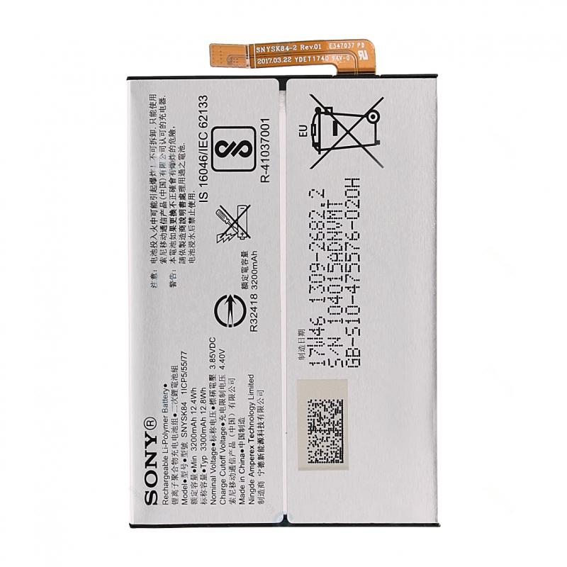 Batterie Sony Xperia XA2 (H3113,H3123,H3133), Dual (H4113,H4133)