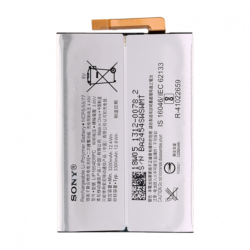 Batterie Sony Xperia L2 (H3311) / L3 (I4312)