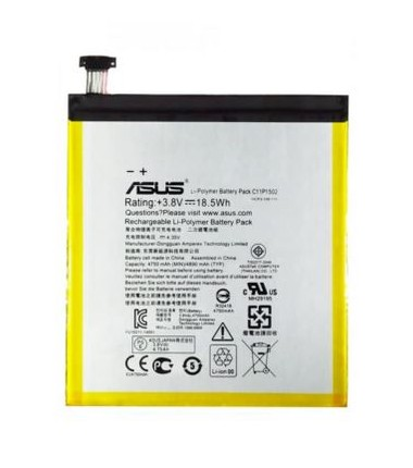 Batterie Asus Zenpad 10 Z300/Z300C