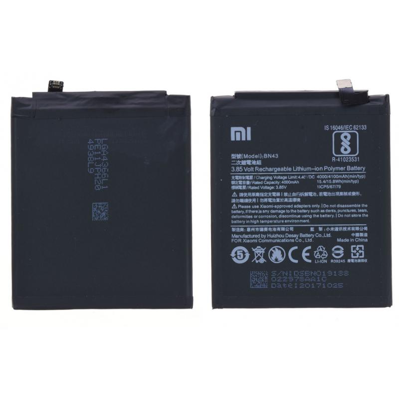 Batterie Xiaomi BN43