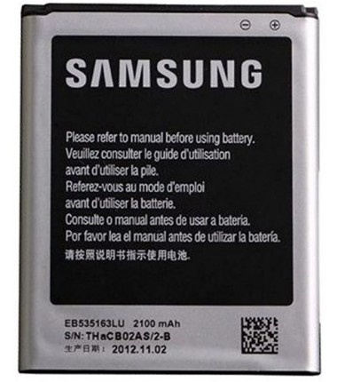 Batterie Samsung Galaxy Grand Plus (i9060/i9060I/i9082)