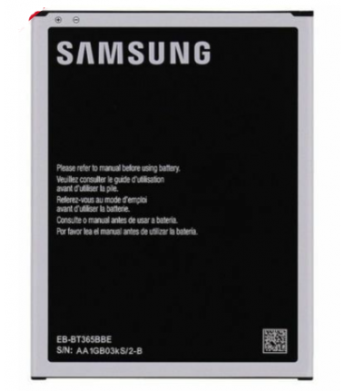 Batterie Samsung Galaxy Tab Active 2 8.0 (T390/T395)